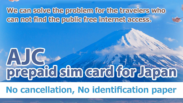 We can solve the problem for the travelers who can not find the public free internet access.The Nippon Express prepaid SIM card Fast procedure,without having to fill out paper work for identification.